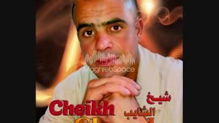 getlinkyoutube.com-03 cheikh chayeb 2017 Kalb erab3iya Exclusive Magasin Mary Mahelma