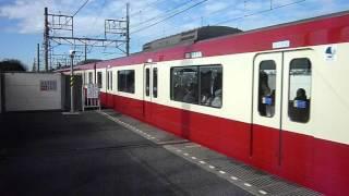 getlinkyoutube.com-北総線 大町駅を通過するアクセス特急(京急600形電車)