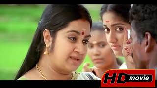 getlinkyoutube.com-New Malayalam Full Movie 2016 | Dileep Latest Releases | Super Hit Malayalam Movie | Dileep, Kavya
