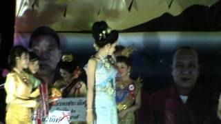 getlinkyoutube.com-ยุ้ย พนิดา นางนพมาศบ้านผึ้ง 2555