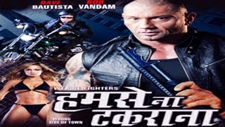 getlinkyoutube.com-Humse Na Takrana - Wrong Side Of Town - Full Hollywood Dubbed Hindi Action Film - HD Latest 2016