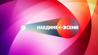 getlinkyoutube.com-Наедине со всеми. Ирина Винер-Усманова (05.02.2015)
