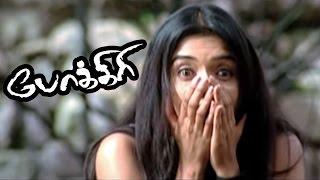 Pokkiri   Pokkiri Tamil full Movie   Vijay Kills Anandaraj's Gang   Pokkiri Interval fight scene