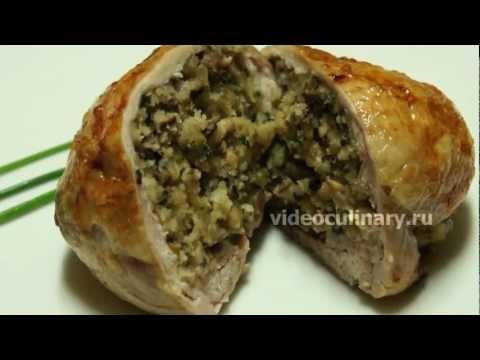 Куринные окорочка фаршированные грибами от http://videoculinary.ru