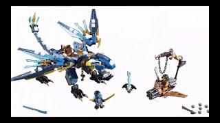 getlinkyoutube.com-SECRET 2016 LEGO NINJAGO - VIP TOY MAKER & MASTER BRICK BUILDER