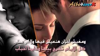 getlinkyoutube.com-اجمل اغاني رومانسيه    وائل جسار ـ الله على الحب (جديد) Wael Jassar