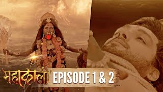 Mahakaali | Episode 1 & 2 | Truth behind Shiva being scared of Mahakali