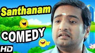 getlinkyoutube.com-Santhanam Comedy Scenes - 1   Raja Rani Tamil Movie   Nayantara   Arya   Jai   Nazriyra   Sathyaraj
