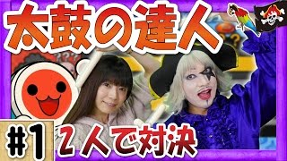 getlinkyoutube.com-【太鼓の達人】Wii Uば~じょんで遊ぶドン!【GameMarketのゲーム実況】#1