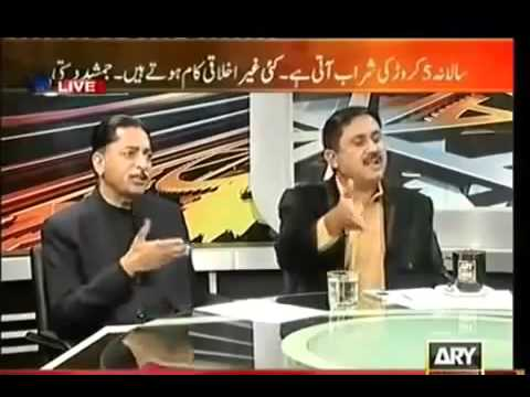 Jamshed Dasti Views On Exposing Affair Of Kashmala Tariq And Khawaja Asif