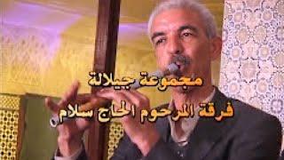 getlinkyoutube.com-ALBUM COMPLET - JILALA shab lhal laawej - LAAFRIT   Music , Maroc,chaabi,nayda,100%, marocain
