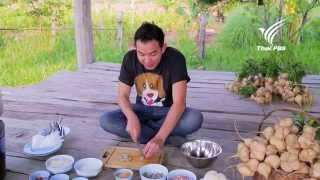 getlinkyoutube.com-Foodwork มันแกว : 18 พ.ค. 57 (HD)