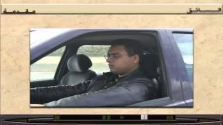 getlinkyoutube.com-شروحات تعليم السياقة بالمغرب الجزء 1 HD Code Rousseau Maroc