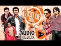 Best Of - 2014|Juke Box|Super Hit Love Songs| New Kannada