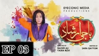Baji Irshaad - Episode 03 | Express Entertainment
