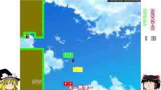 getlinkyoutube.com-【アイワナ】i wanna collect 20 balls part 1【ゆっくり実況プレイ】(初投稿)