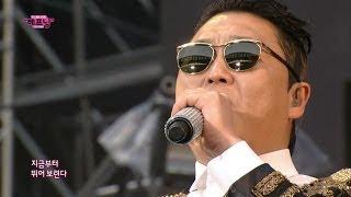 getlinkyoutube.com-【TVPP】PSY - Right Now, 싸이 - 롸잇 나우 @ PSY concert 'Happening'