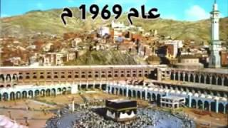 getlinkyoutube.com-Amazing Video : Old Makkah From 1872 till Today