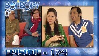 Bulbulay Ep 174 - ARY Digital Drama