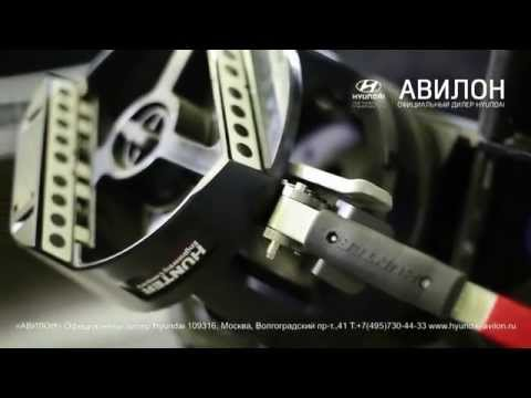 Регулировка углов установки колес Hyundai