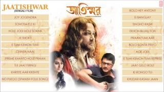 getlinkyoutube.com-Jaatishwar Bengali Movie Full Songs - Jukebox - Directed By Srijit Mukherji