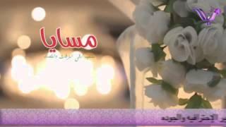 زفات 2016 | زفه عريس مميزه باسم عبدالله ♥ للطلب 00966533771063