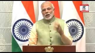 देखें: PM मोदी के संबोधन में किसानों, महिलाओं, व्यापारियों और वरिष्ठ नागरिकों के लिए है कुछ खास