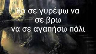 ΣΤΟΥ ΚΑΤΩ ΚΟΣΜΟΥ ΤΑ ΣΚΑΛΙΑ - ΧΑΡΟΥΛΑ ΛΑΜΠΡΑΚΗ