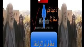getlinkyoutube.com-الزير يقتل جبير بشسع نعل كليب وبن عباد يجن جنونه
