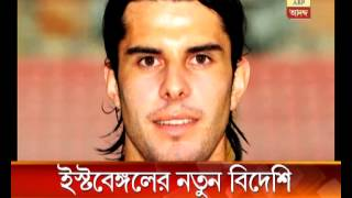 New Foreigner in East Bengal