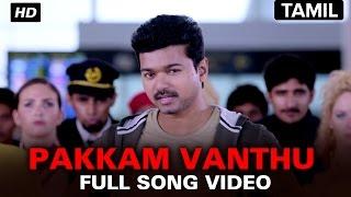 getlinkyoutube.com-Pakkam Vanthu | Full Video Song | Kaththi | Vijay, Samantha Ruth Prabhu | A.R. Murugadoss, Anirudh