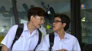 getlinkyoutube.com-น้องใหม่ร้ายบริสุทธิ์ | ตอน คนผิดจับคนผิด  | 02-05-58 | Thai TV3 Official