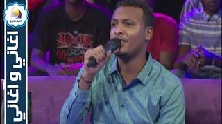 مهاب عثمان - يا نسيم بالله اشكيلو