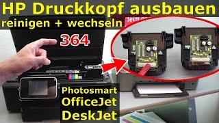 HP Druckkopf 364 ausbauen + reinigen + wechseln | 364-Patronen bei Photosmart OfficeJet DeskJet