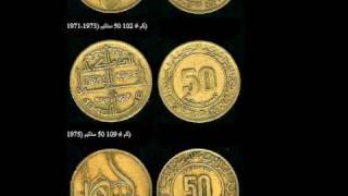 getlinkyoutube.com-القطع  النقدية الجزائرية القديمة و الحديثة