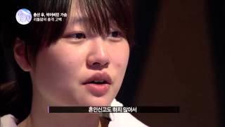 getlinkyoutube.com-렛미인 3 - Ep.1 : '썩은가슴 리틀맘' 그녀는 소망을 이룰수 있을까?