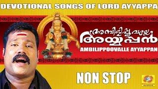 getlinkyoutube.com-Hindu Devotional Songs Malayalam | Ambilipoovalle Ayyappan | Non Stop New Ayyappa Devotional Songs