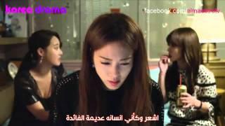 getlinkyoutube.com-مسلسل الكوري ولادة حسناء  مولد الجميلة  الحلقة 4 مترجمة كاملة