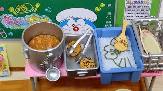 getlinkyoutube.com-Doraemon Happy School Lunch Re-MeNT ~ ドラえもん 楽しい給食 リーメント