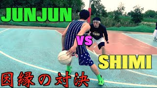getlinkyoutube.com-【因縁の対決】JUNJUN vs SHIMI【ヘトヘト】