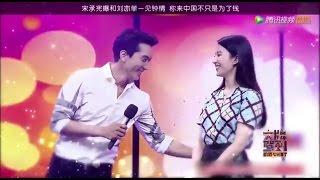getlinkyoutube.com-宋承宪曝和刘亦菲一见钟情 Song Seung Heon admit he love Liu YiFei at  first sight