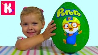 getlinkyoutube.com-Пороро большое яйцо сюрприз распаковка игрушки Pororo giant surprise egg with toys