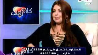 getlinkyoutube.com-د سمر العمريطي أمراض جهاز المناعة