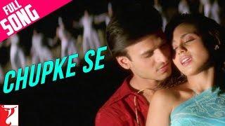 Chupke Se - Full Song | Saathiya | Vivek Oberoi | Rani Mukerji | Sadhana Sargam | A. R. Rahman