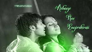 WhatsApp status Tamil video/Tamil love status / minnalum minnalum love feel song/Subha videos