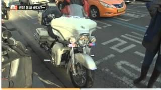MBN20140212장난삼아 경찰 흉내 냈다간...'처벌'