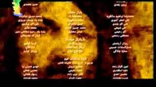 Mukhtar Nama Episode 20-B Urdu HQ