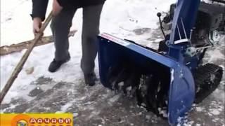 getlinkyoutube.com-Роторно шнековый снегоуборщик Armada SB1170 Pro от Kvadro-TUT.ru