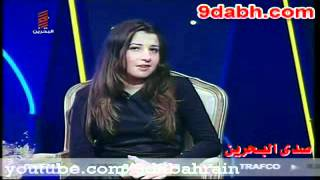 getlinkyoutube.com-Nancy Ajram  Rare Video  16 years Old & Sings Khaleeji نانسي عجرم