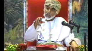getlinkyoutube.com-عندما يتحدث الملوك - قابوس بن سعيد سلطان سلطنة عمان